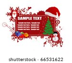 Christmas frame for text, vector illustration - stock vector