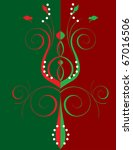 Vector Illustration of abstract party like background. Christmas Abstract Flower - stock vector