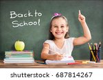 Back To School Concept, Happy Smiling Child Studying - stock photo