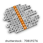 New Business Innovation (3D crossword orange series) - stock photo