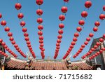 temple and lantern with blue sky - stock photo
