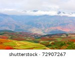 Red land in Yunnan Province, southwest of China - stock photo