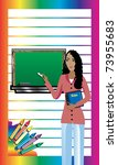 Raster version of Business Card. Teacher with Chalkboard and notebook. There is room for text. See others in this series. - stock photo