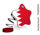 Bahrain flag spring Banner - stock photo