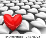 abstract 3d illustration of red heart with gray crowd - stock photo