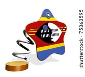 Swaziland Flag Spring Banner - stock photo