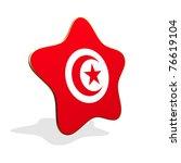 Tunisia flag STAR BANNER - stock photo