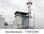 industrial building for chemical production - stock photo