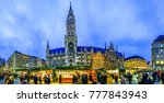 MUNICH, GERMANY - DECEMBER 18: people and sales booth at the christmas market on December 18, 2017 in Munich, Germany - stock photo