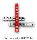 forward thinking innovation crossword puzzle - stock photo