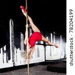 pole dancer - stock photo