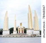 The Democracy Monument (Thai: Anusawari Prachathipatai) is  a public monument in the centre of Bangkok, capital of Thailand - stock photo