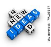 need new ideas - stock photo