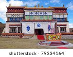 Tibetan Buddhist temple in Daocheng,Sichuan Province, China - stock photo