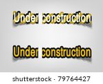 Under construction; realistic cut, takes the background color - stock vector