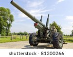 world war 2 cannon on german bunker utility in normandy france - stock photo