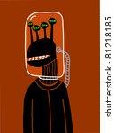 Four eyed alien with a glass helmet - stock vector
