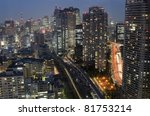 TOKYO, JAPAN - JULY 4: With nearly 35 million people, Tokyo is the world's most populous metropolis and is described as one of the three command centers for world economy July 4, 2011 in Tokyo, Japan. - stock photo