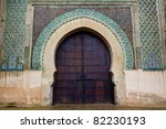 Meknes, Morocco: Arched, exterior door to Mosque  surrounded by colorful mosaic tiles - stock photo