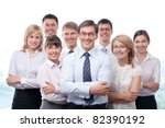 Business younger employees with the boss - stock photo