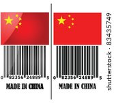 Vector illustration showing the flag of China with a bar code under it and the words Made in China - stock vector