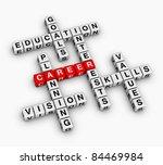 career crossword puzzle (job search concept) - stock photo