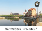 Fishing Village. Ethnographic and trade center in Kaliningrad Russia - stock photo