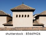 Typical Arab palace in Granada, Andalusia, Spain - stock photo