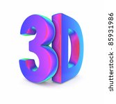 Colorful 3D word - stock photo