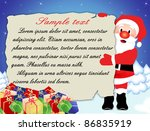 Christmas Santa holding old paper with copy space and gifts, vector illustration - stock vector