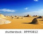 Sahara, Egypt, Tent valley desert. Farafra oasis region - stock photo