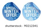 Special winter offer stickers set. - stock vector