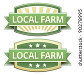 Local farm food label, badge or seal with green and yellow color in vector - stock vector