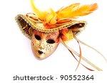 Yellow mask isolated on white background. - stock photo