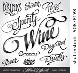 beverages headlines, hand lettering set (vector) - stock vector