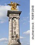 Paris Pont Alexandre III - stock photo