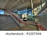 modern metro station in Vienna - stock photo
