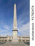 "The Luxor obelisk in ""Place de la Concorde"" in Paris - stock photo"