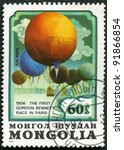 MONGOLIA - CIRCA 1982: A stamp printed in Mongolia shows balloon The First Gordon Bennett Race in Paris 1906, series, circa 1982 - stock photo