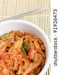 Kimchi - Korean Fermented Cabbage - stock photo