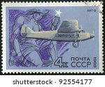 USSR - CIRCA 1969: A stamp printed by USSR shows passenger aircraft ANT-9, series, circa 1969 - stock photo