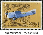 USSR - CIRCA 1969: A stamp printed by USSR shows  First All-Metal Aircraft ANT-2, series, circa 1969 - stock photo
