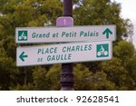 bicycle street sign in Paris - stock photo