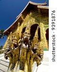 Naga Guardians - Luang Prabang, Laos - stock photo