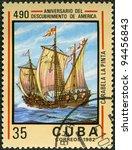 CUBA - CIRCA 1982: A stamp printed in Cuba shows carvel Pinta, devoted Discovery of America, 490th anniversary, series, circa 1982 - stock photo