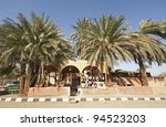 """In a typical touristic street of """"Luxor"""" in Egypt - stock photo"""
