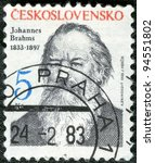 CZECHOSLOVAKIA - CIRCA 1983: A stamp printed in Czechoslovakia shows Johannes Brahms (1833-1897), composer, circa 1983 - stock photo