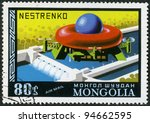 MONGOLIA - CIRCA 1977: A stamp printed in Mongolia shows Machinery transport; Russian planned, Dirigibles, series, circa 1977 - stock photo