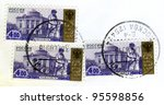 "RUSSIA - CIRCA 2002: A trio of stamps printed in Russia shows sculpture ""Erminia"", Grand Palace, Pavlovsk, with Moscow postmark, series, circa 2002 - stock photo"