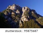 beautiful mountain landscape at summer - stock photo